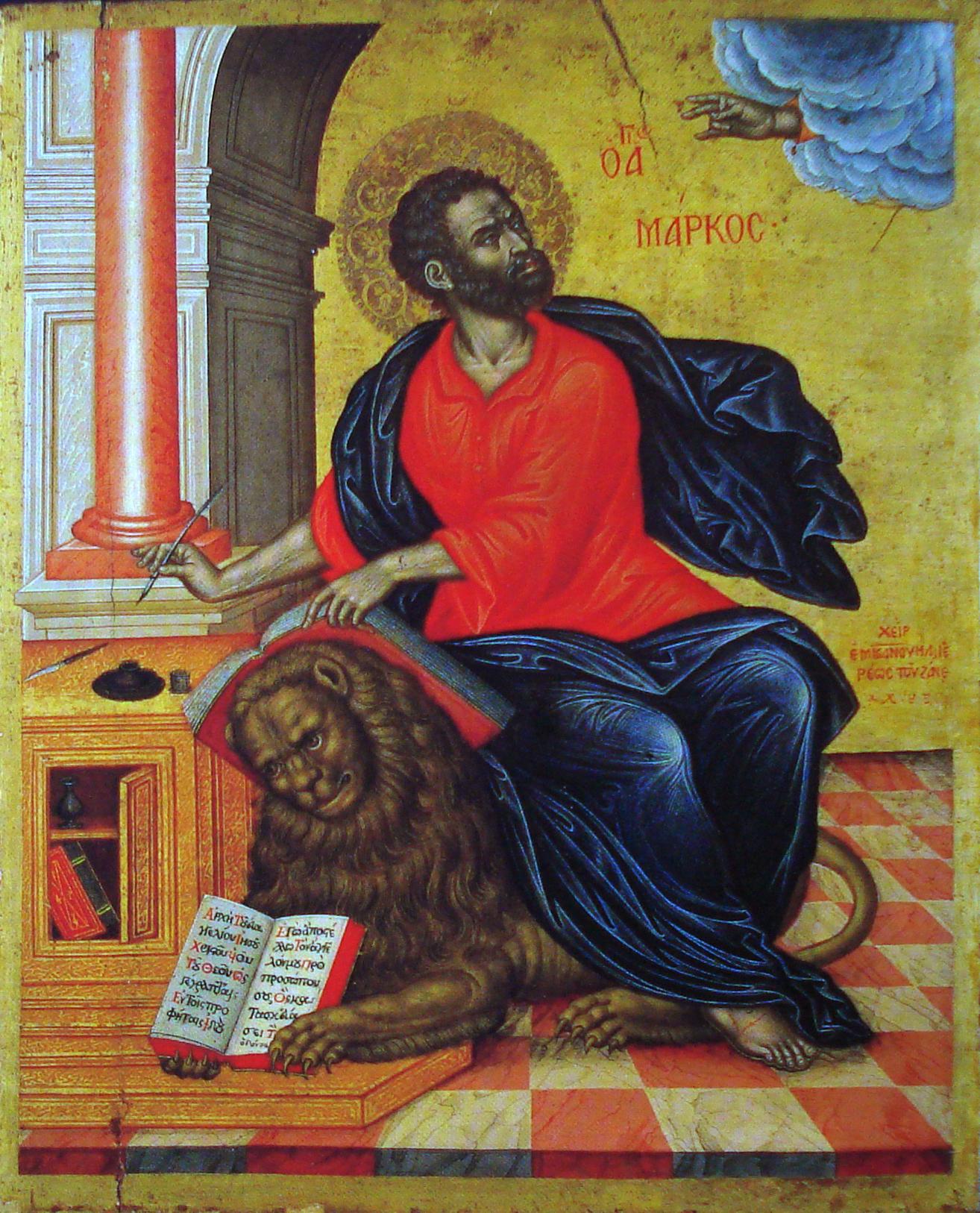 Emmanuel Tzanes - St Mark the Evangelist